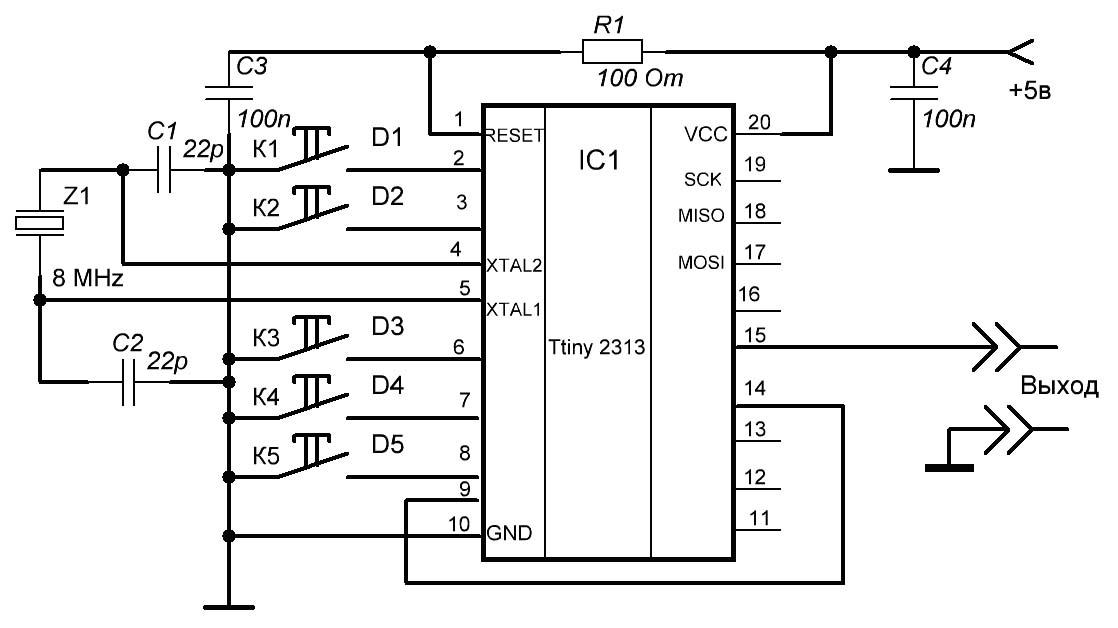 Рис.1 Схема устройства