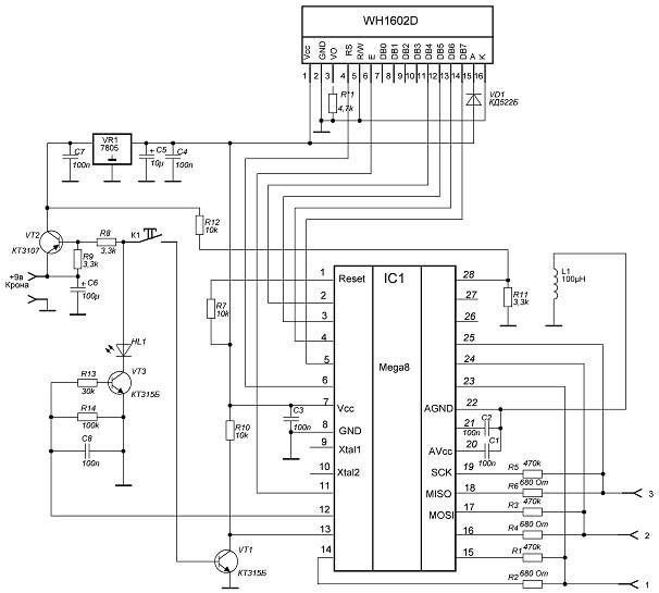 Рис.1 Схема прибора